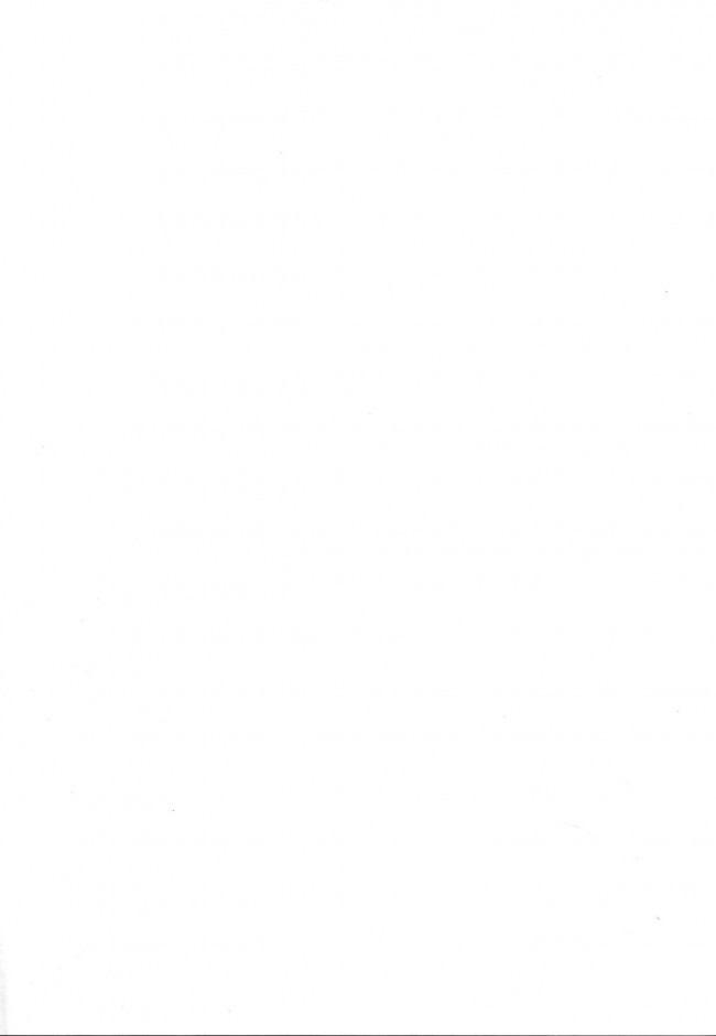 [ぽぽちち]加賀さん濡れてます? (艦隊これくしょん-艦これ-)022
