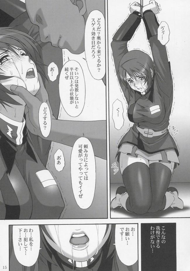 012_エロ漫画-1338