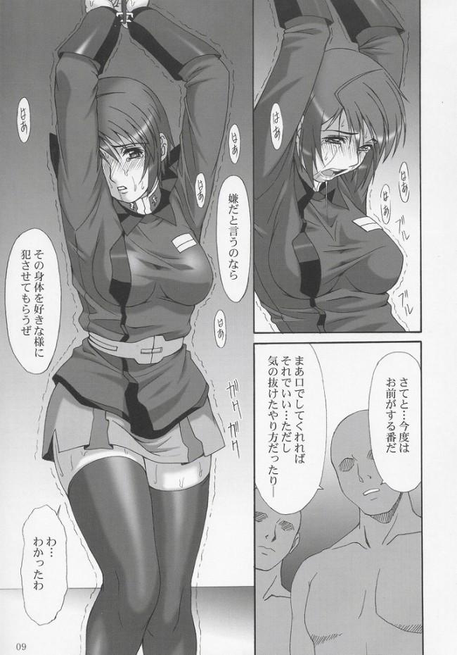 006_エロ漫画-739