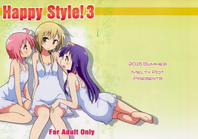 Happy Style! 3