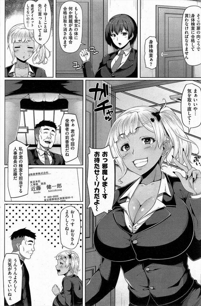 無料 安心 エロ 漫画