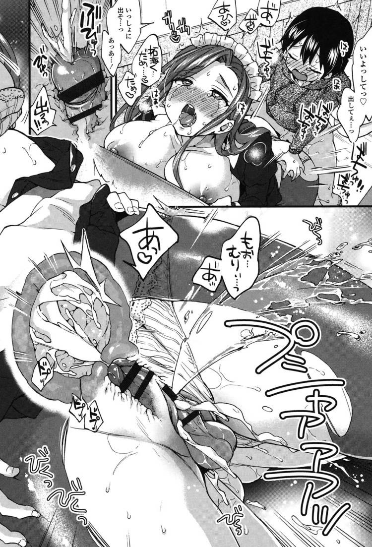 ショタッ子の射精管理する女官能小説家のエロ漫画087