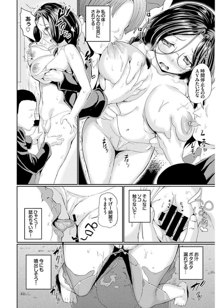 エロリスロ漫画006