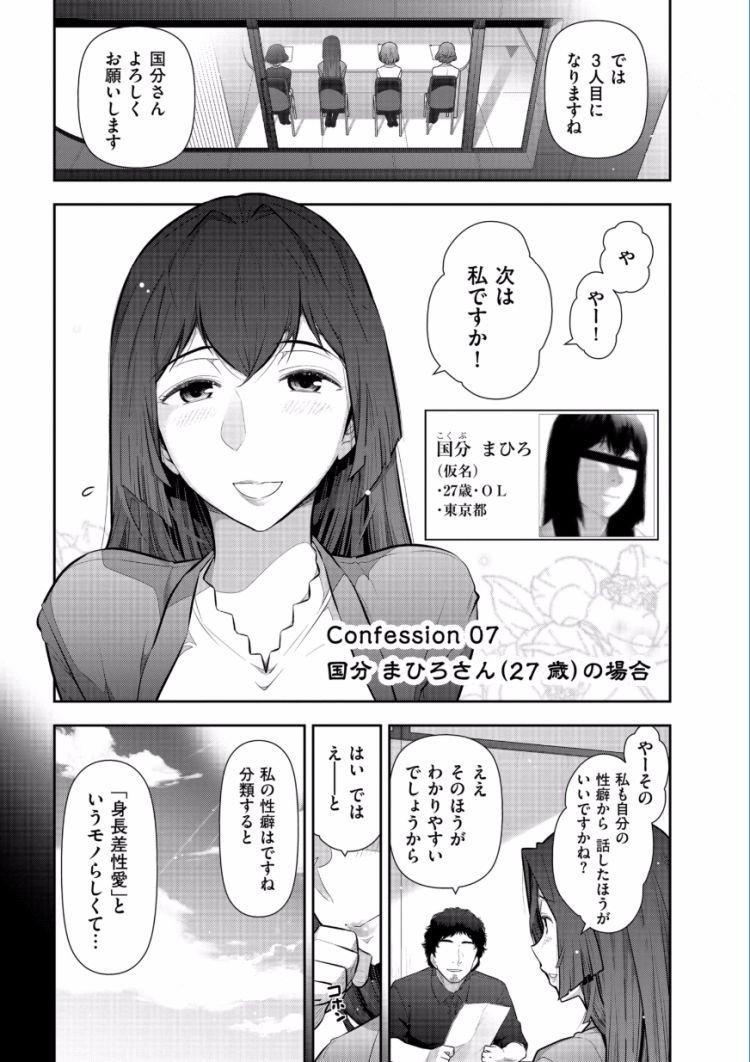 ショタヌキ001