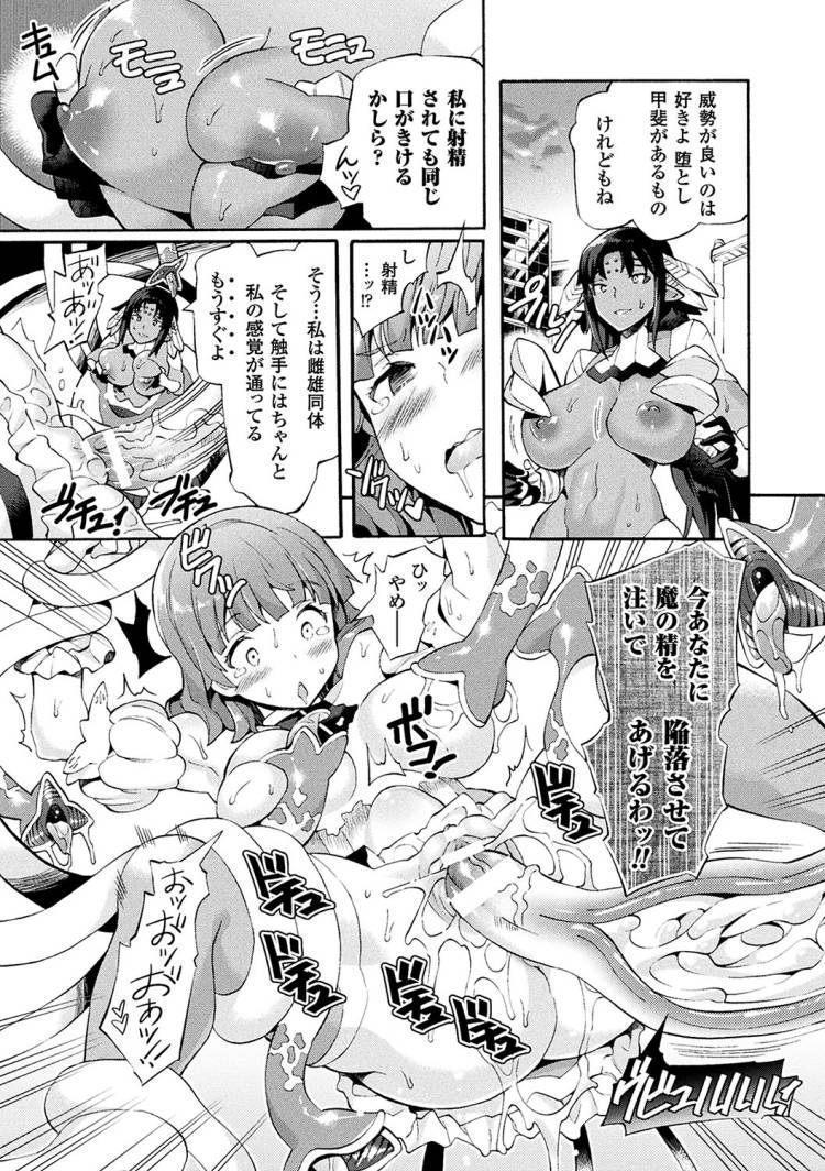 アダルトロリータ無料 にっかつ007