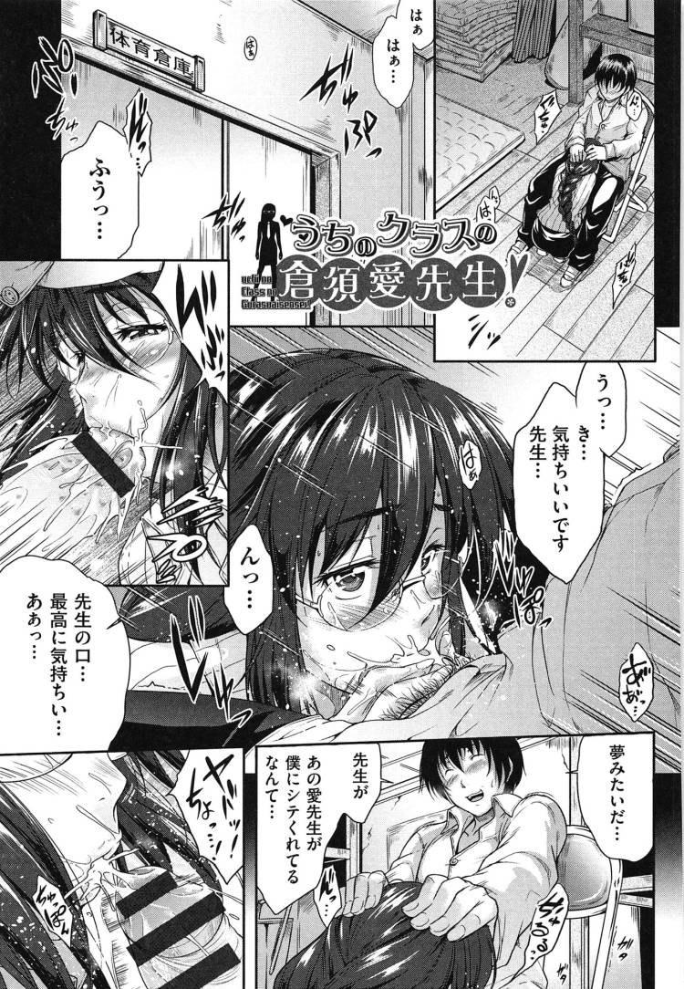 ぶっ掛け 島崎遥香001