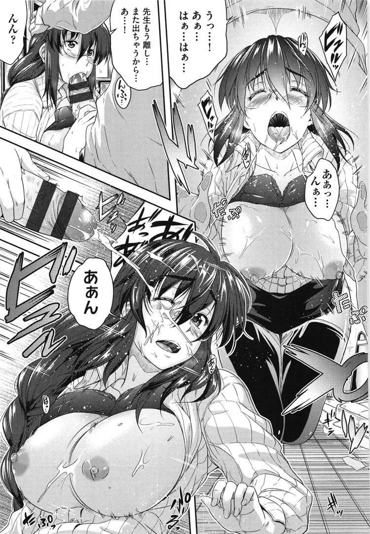 ぶっ掛け 島崎遥香003