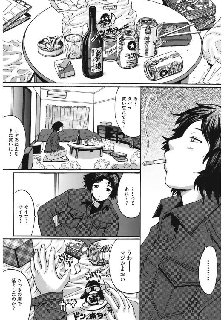 シコシこやり方/女001