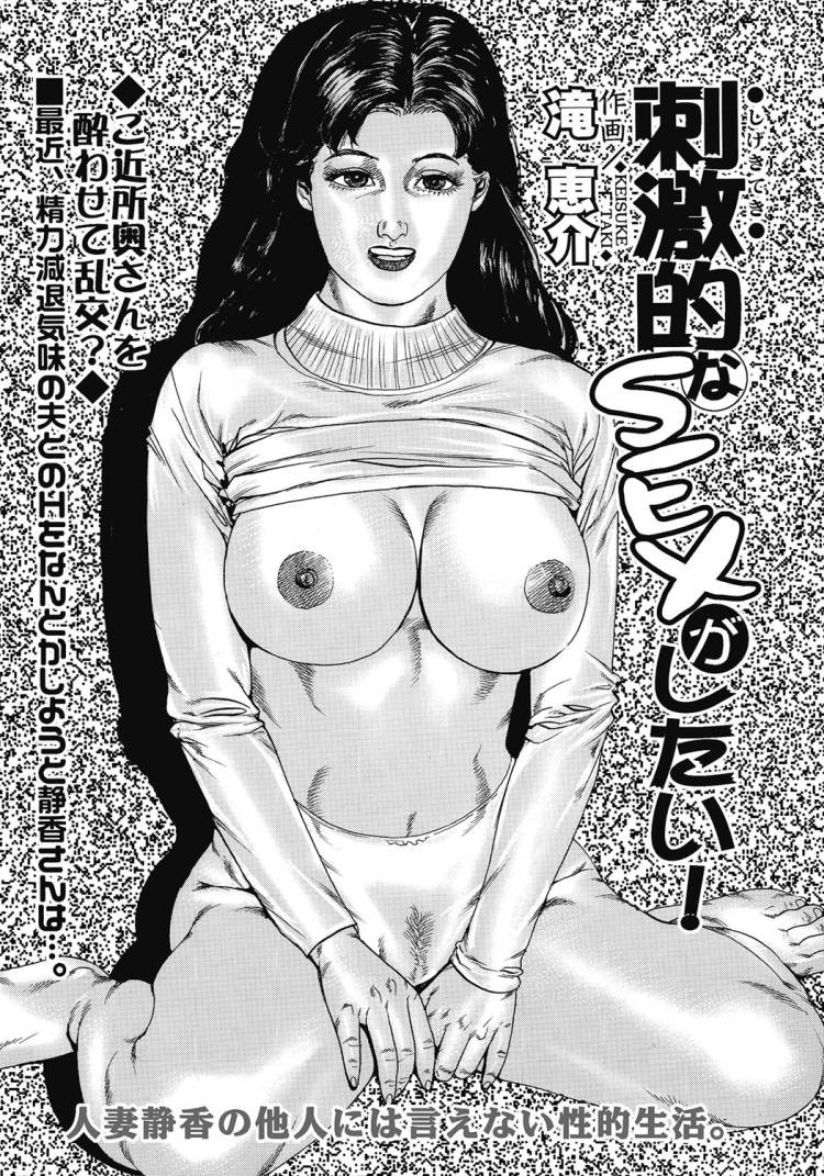 熟女性誌 50代回し スリップ001