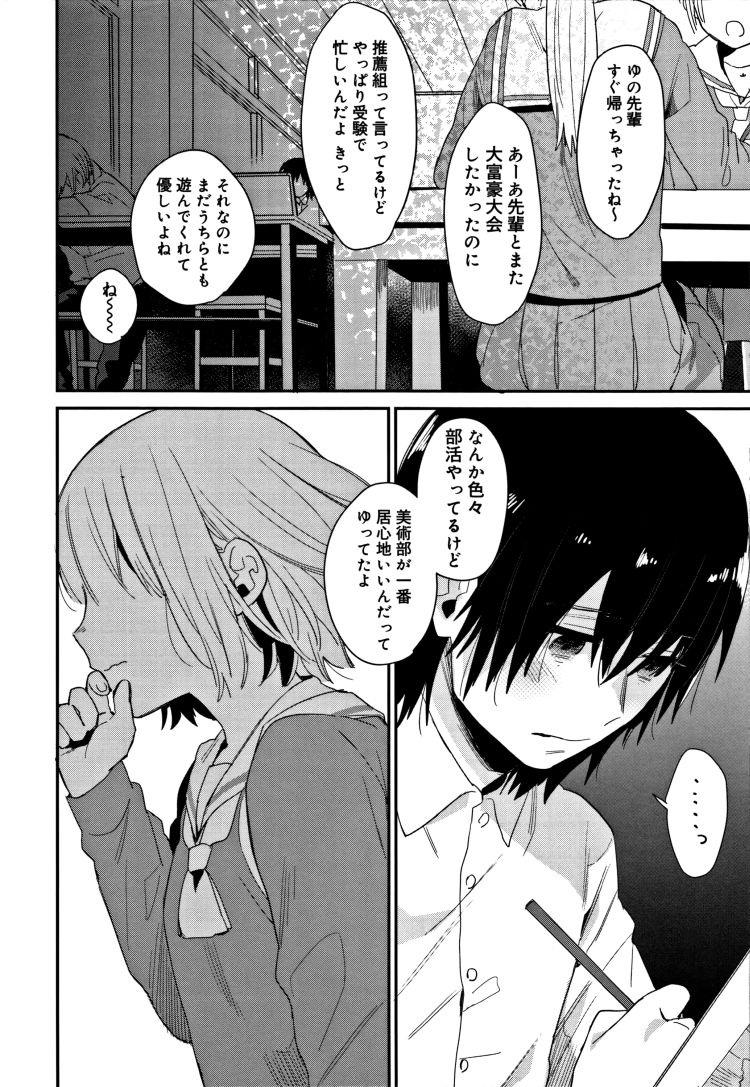 ヌーディスド ビーチ 美少女006