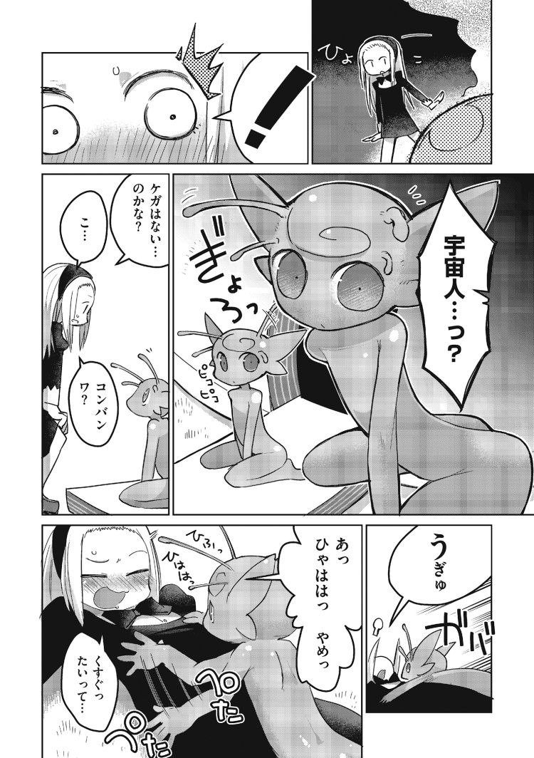 男ノ娘002