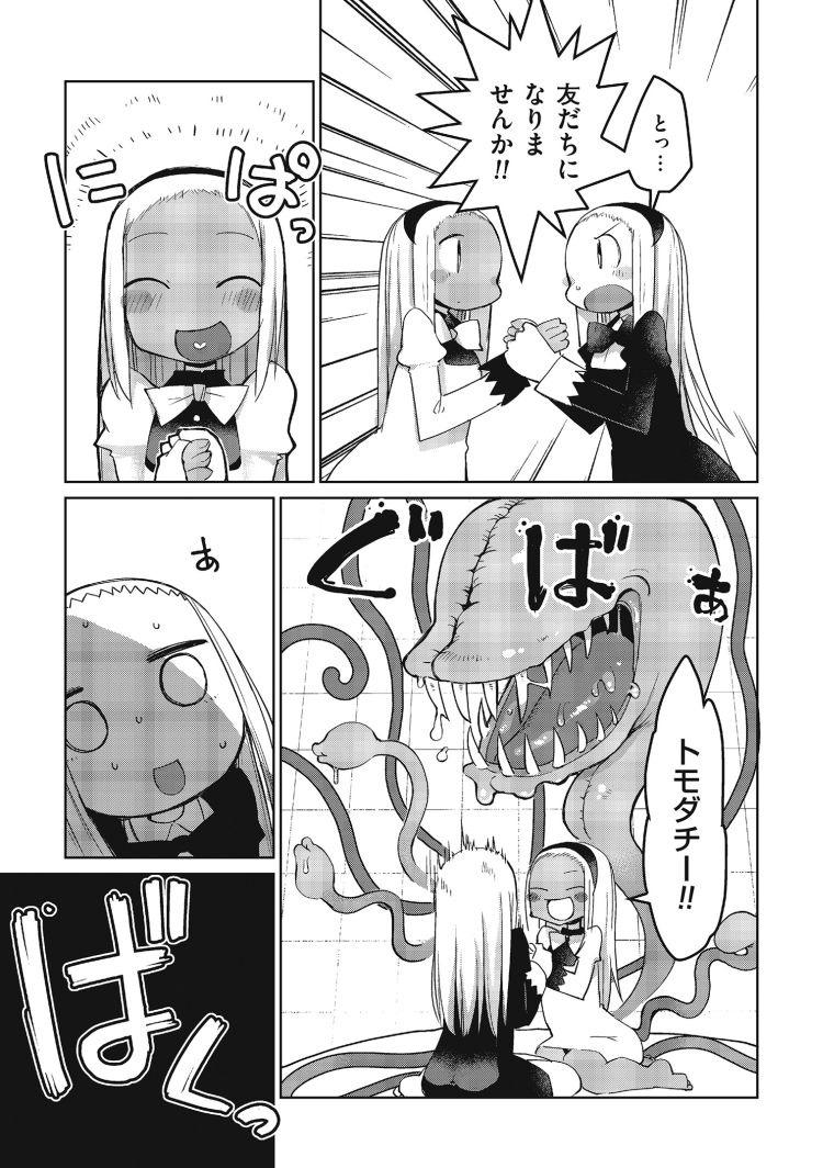男ノ娘011