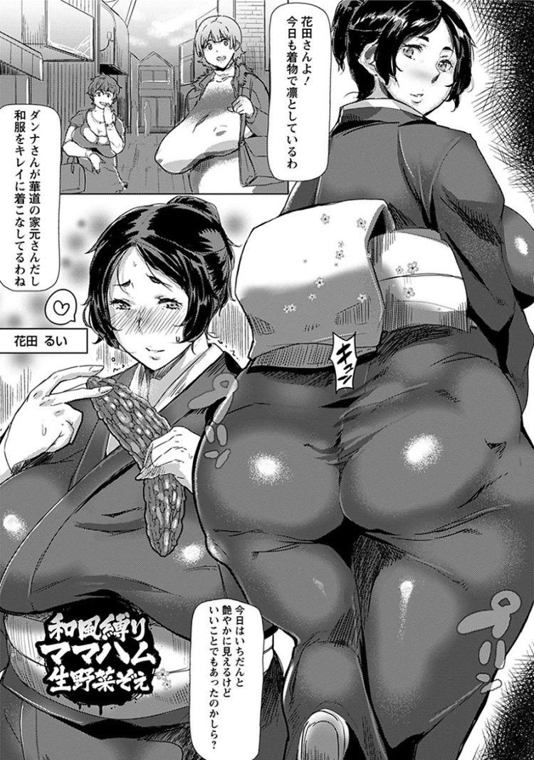 熟女性誌 写真 画像大阪001