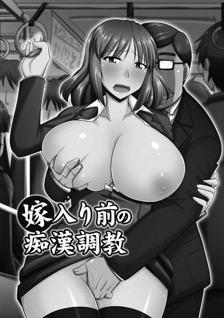 嫁のイキ顔001