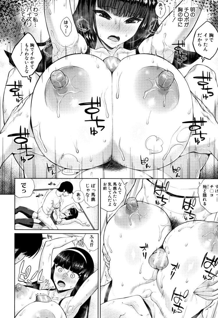爆にゅうyu-tyubu無料010