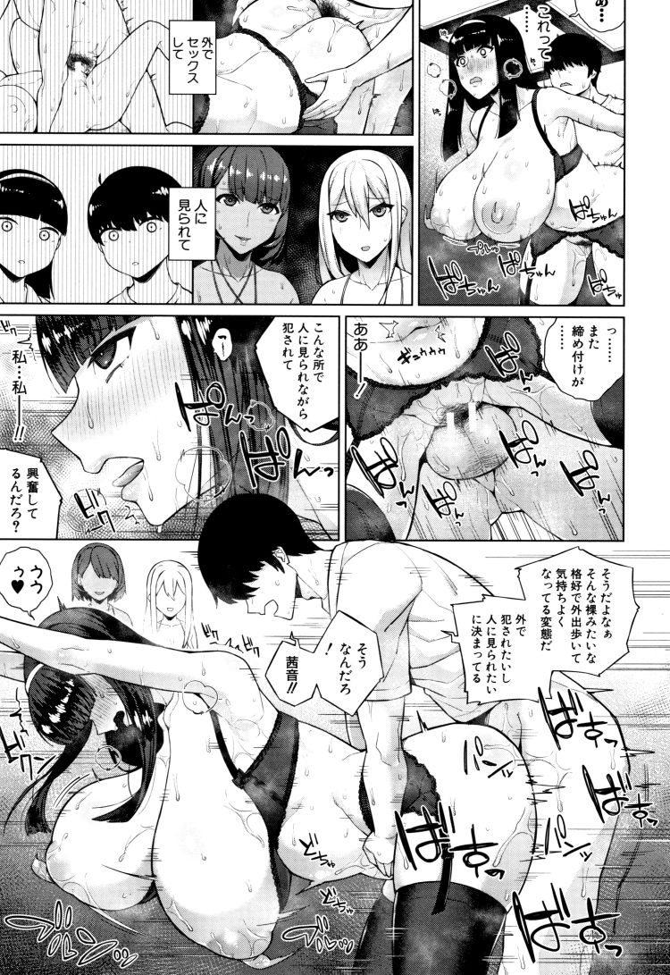 爆にゅうyu-tyubu無料019