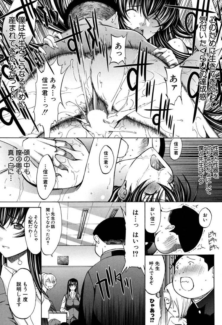 童貞 筆降ろし003