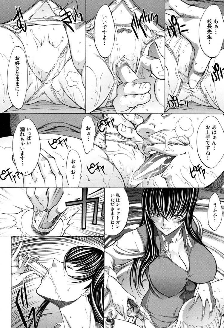 童貞 筆降ろし022