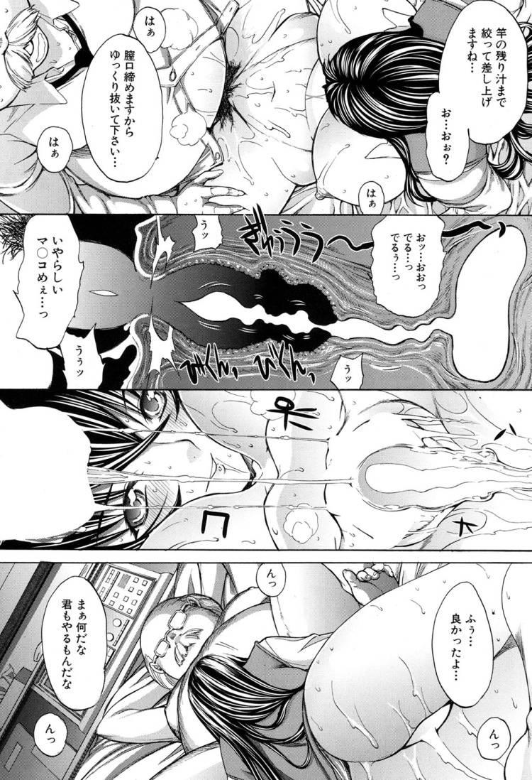 童貞 筆降ろし028