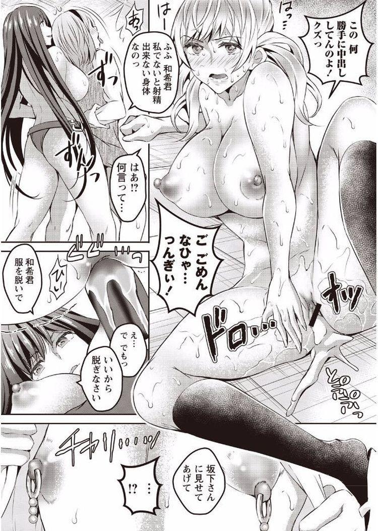 ペ二パン教師009