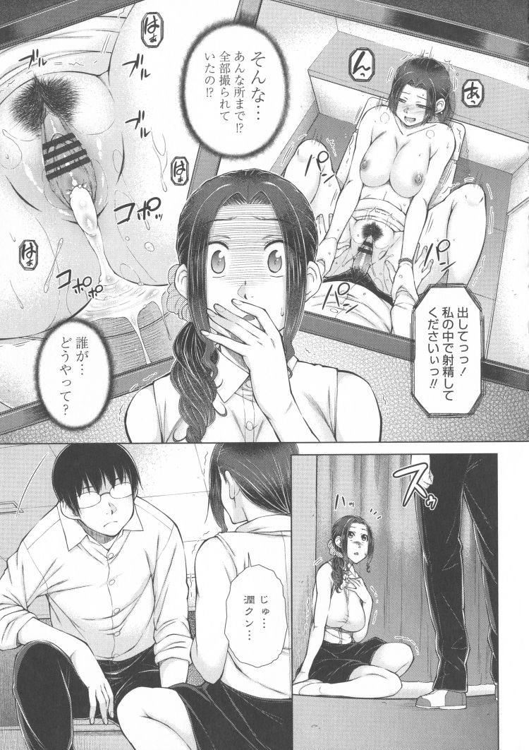 羽目撮り 投稿006