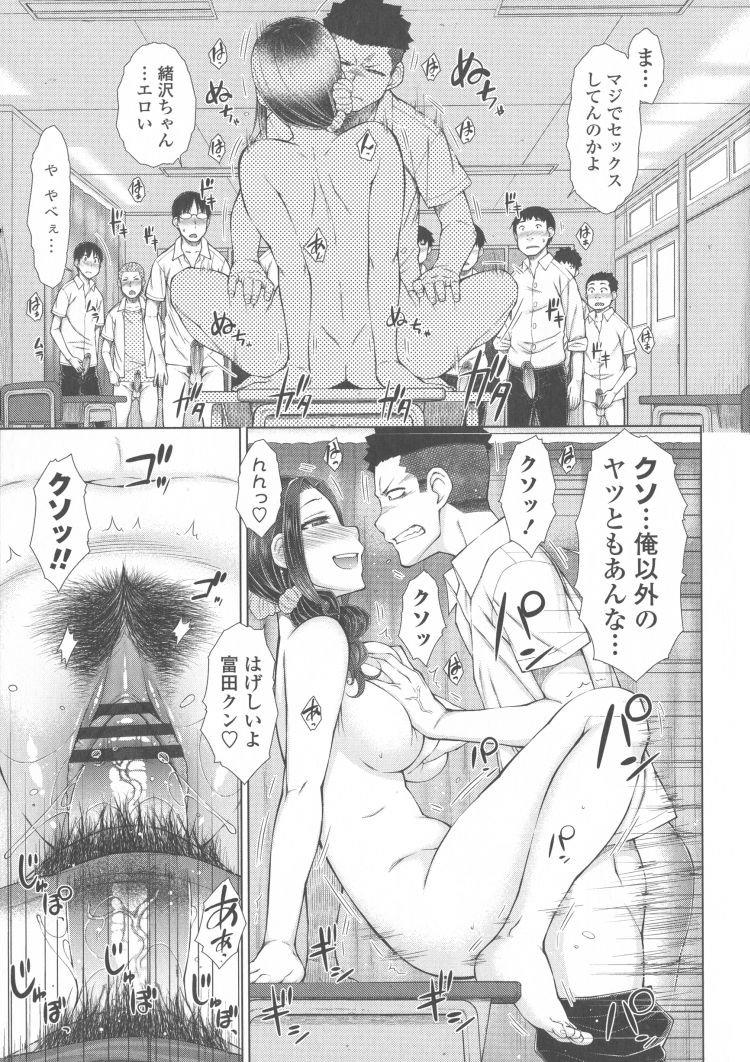 羽目撮り 投稿014