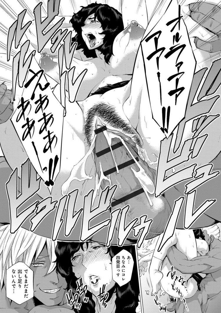 【エロ漫画】人妻塾長の為に尽くしていたのにいきなり現れたチャラ男の熟成におまんこも強さも持っていかれたwww【師妻艶武 28ページ】017