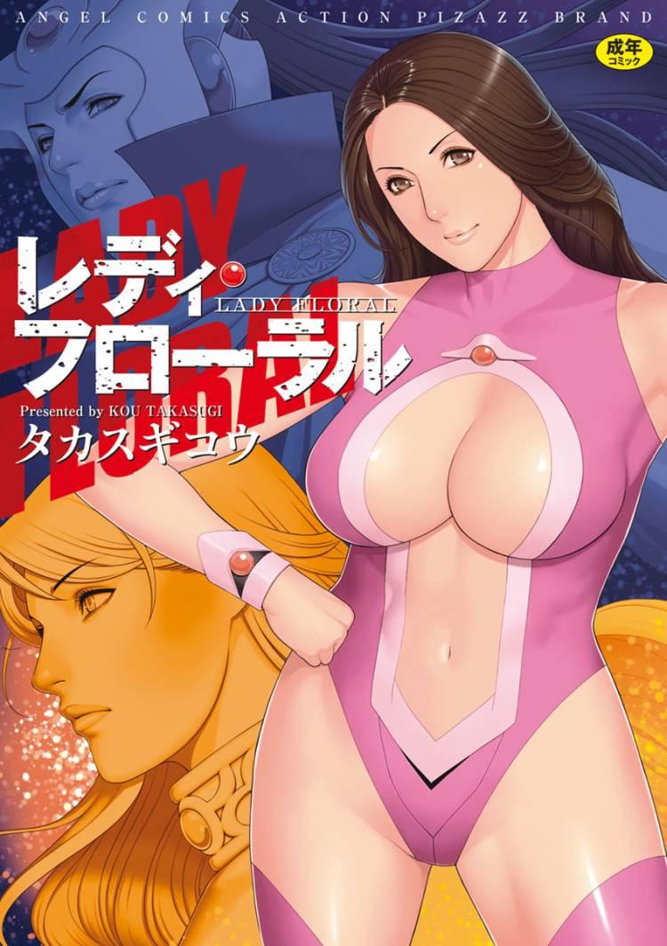 格闘女子エロ漫画001