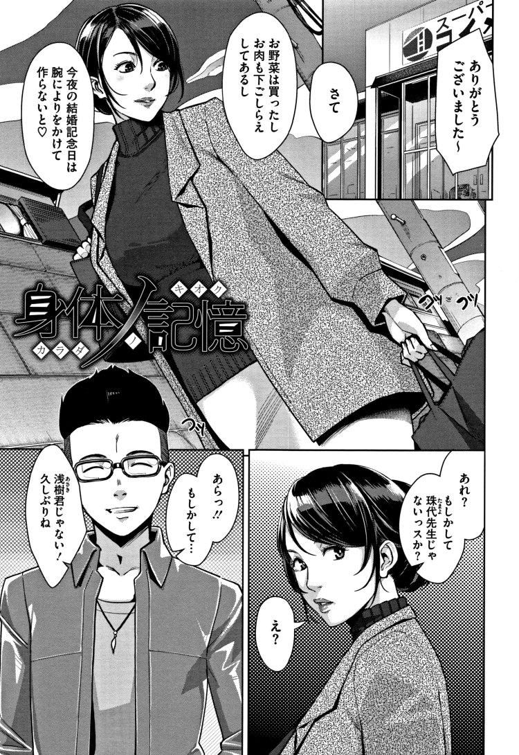 じょしおちっ001