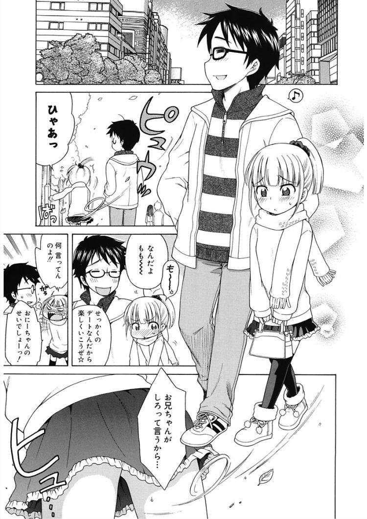 ノパン超ミニ少女マンガ001