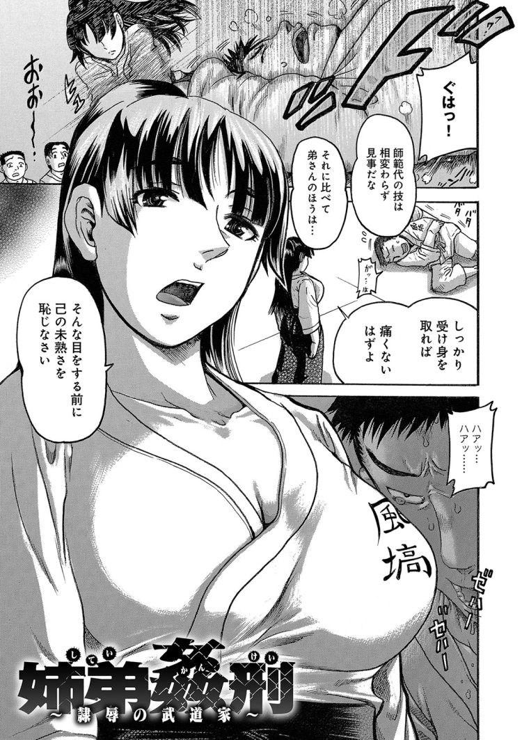 媚薬 効き目 体験談 女性用001
