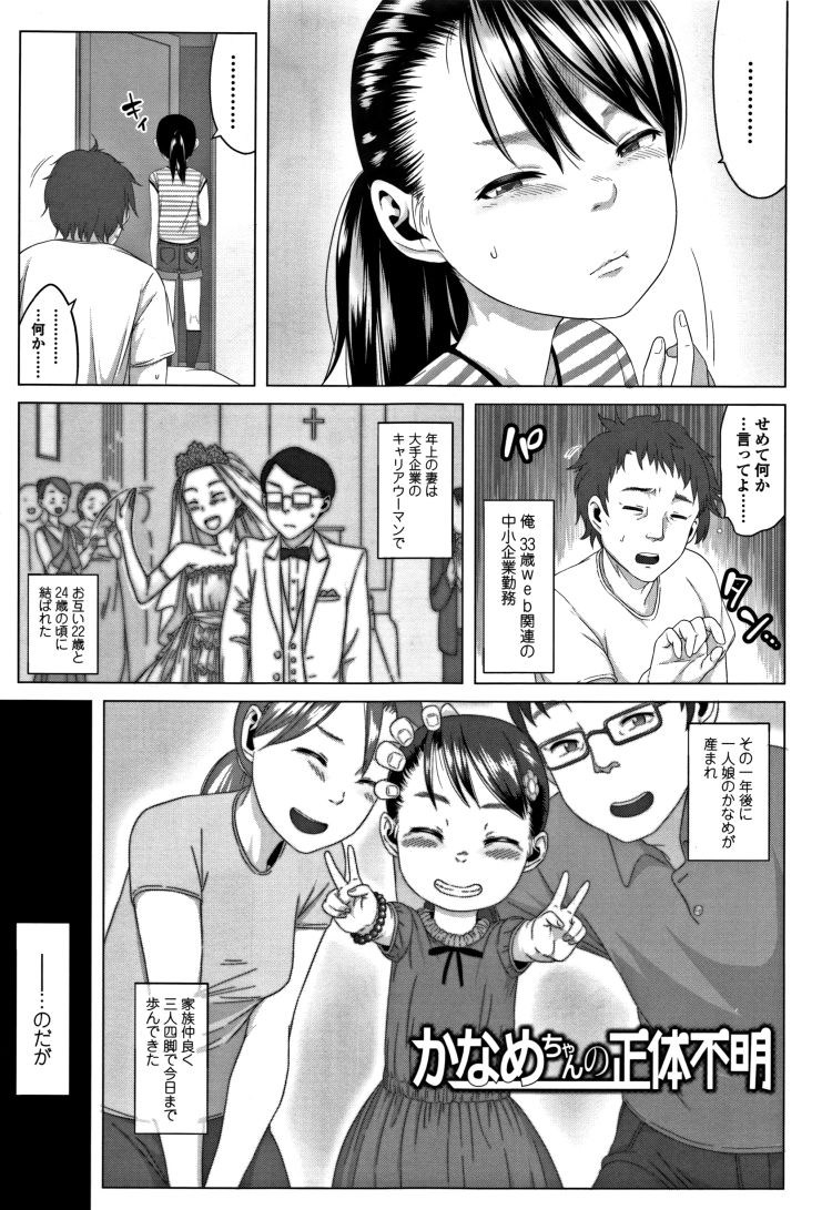 美少女われめ003