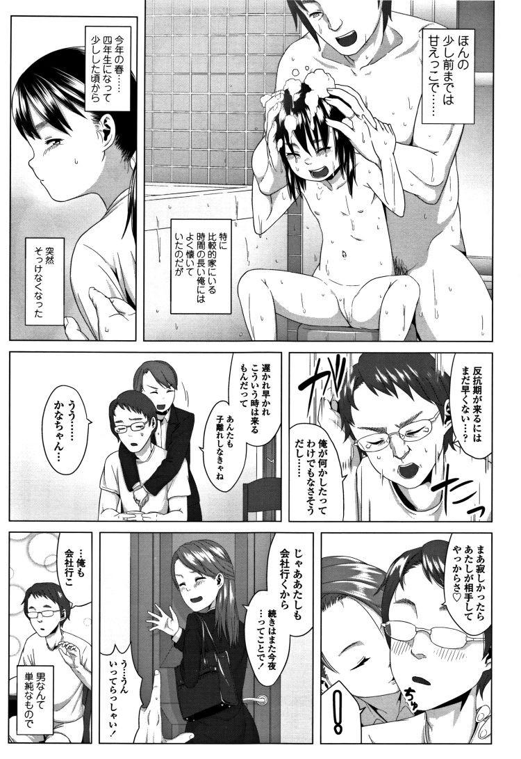美少女われめ005