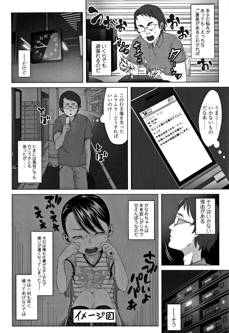 美少女われめ006