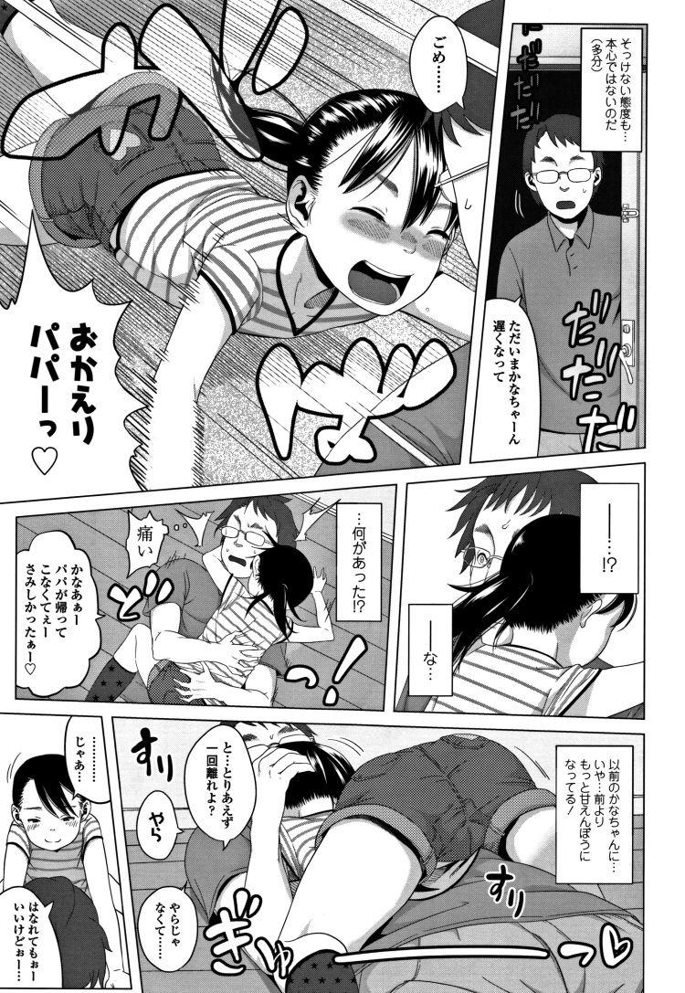 美少女われめ007