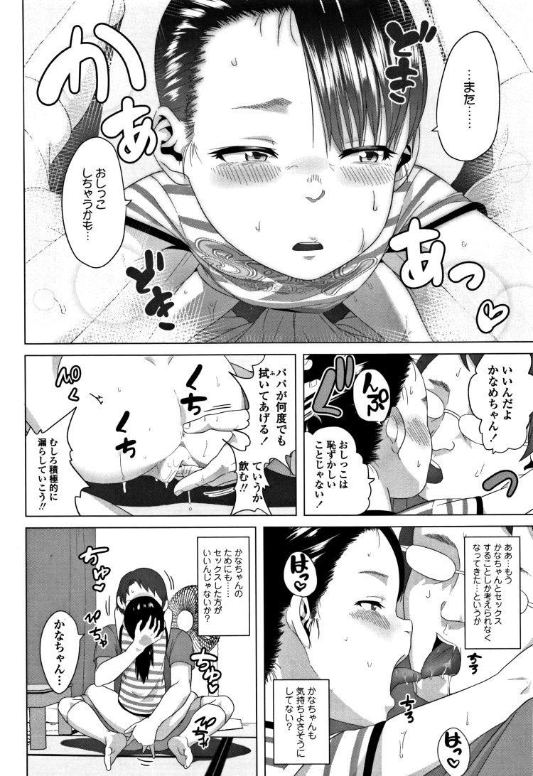 美少女われめ022
