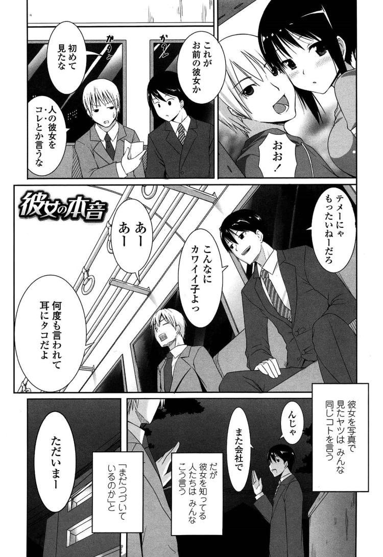 美少女われめ001