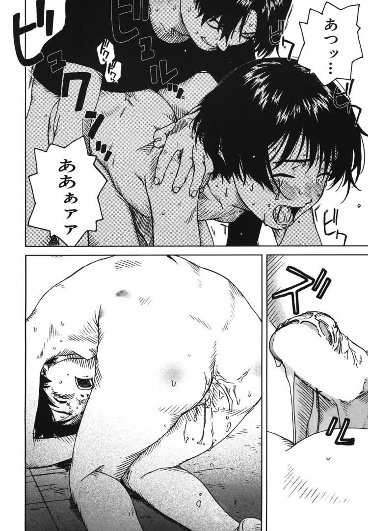 穴る舐め漫画010