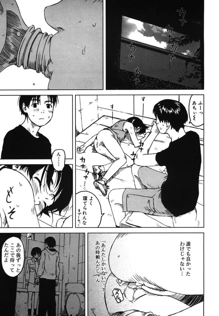 穴る舐め漫画011