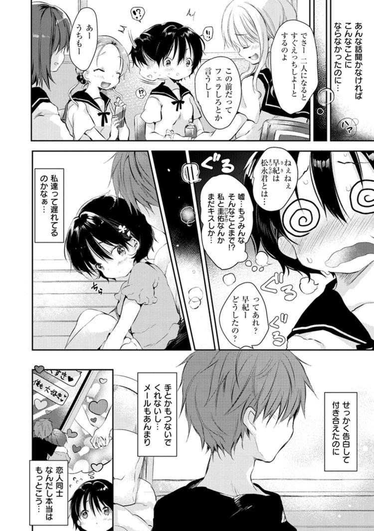 女子トーク 下ネタ002