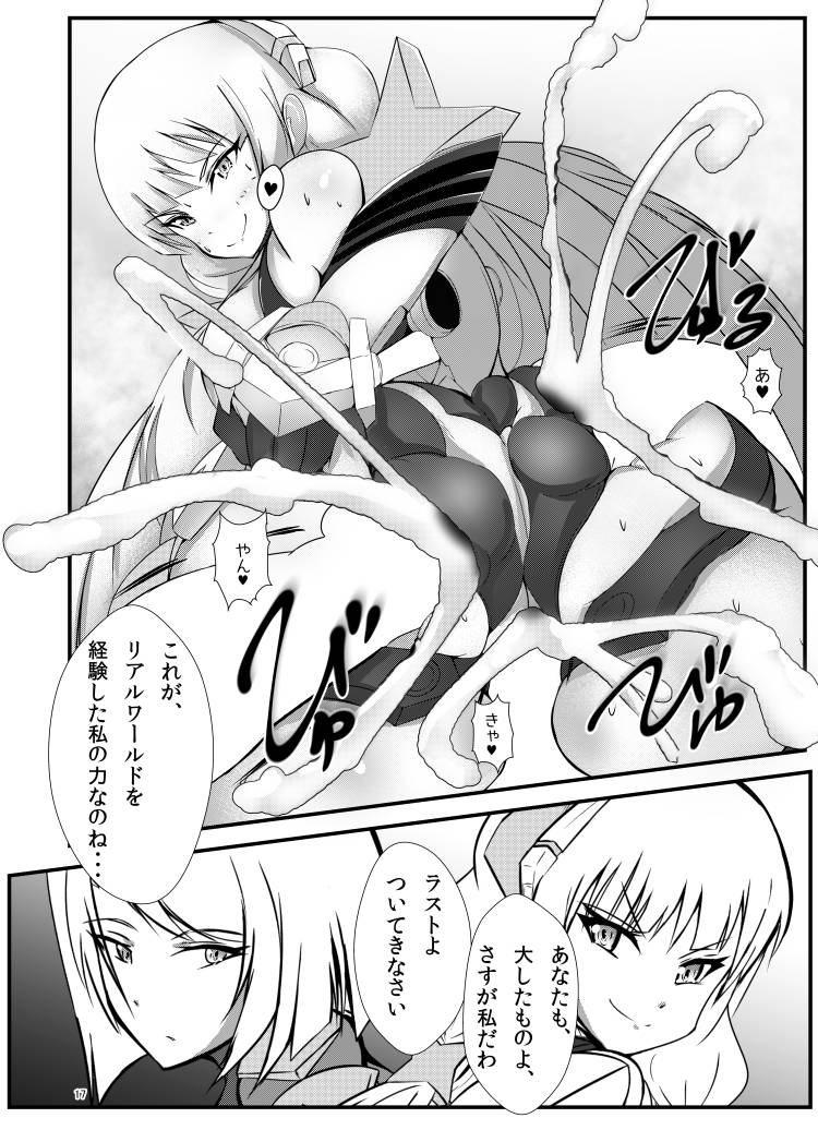 尻コキ気持ちいい無料漫画015