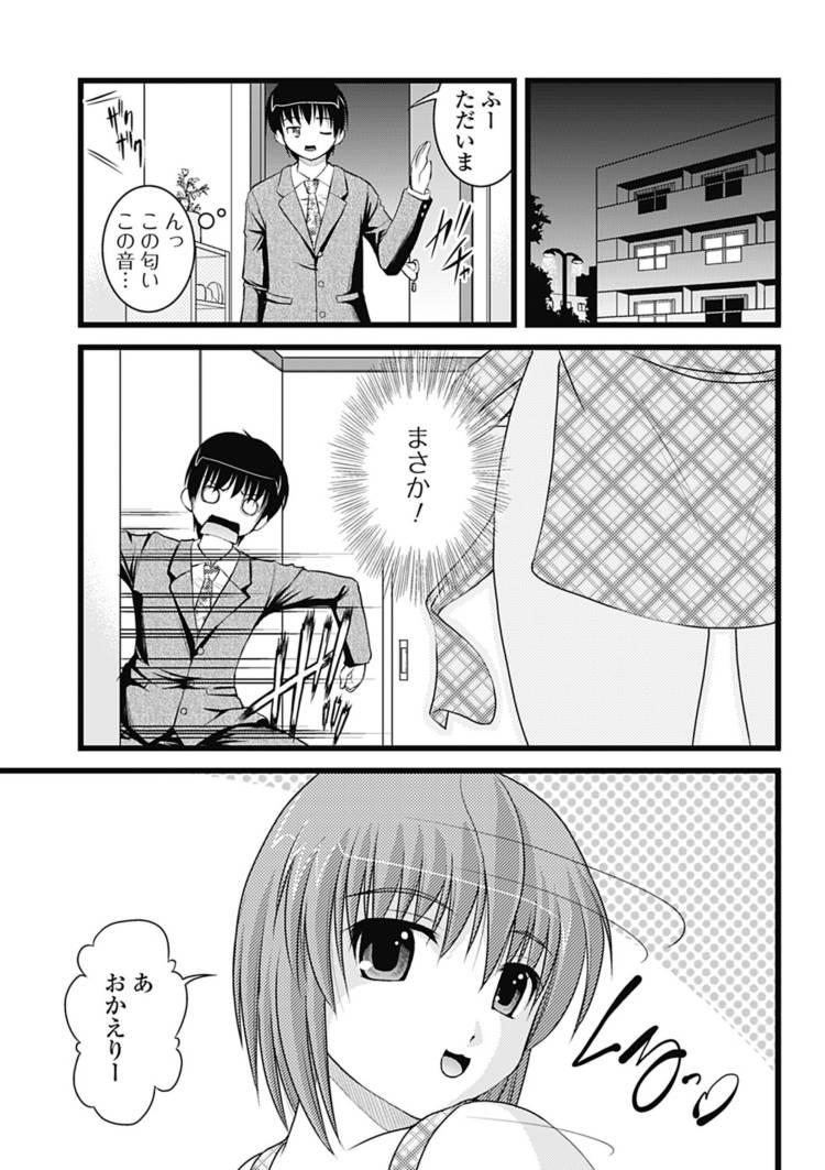 裸エプロン彼女 エロ同人誌情報館001
