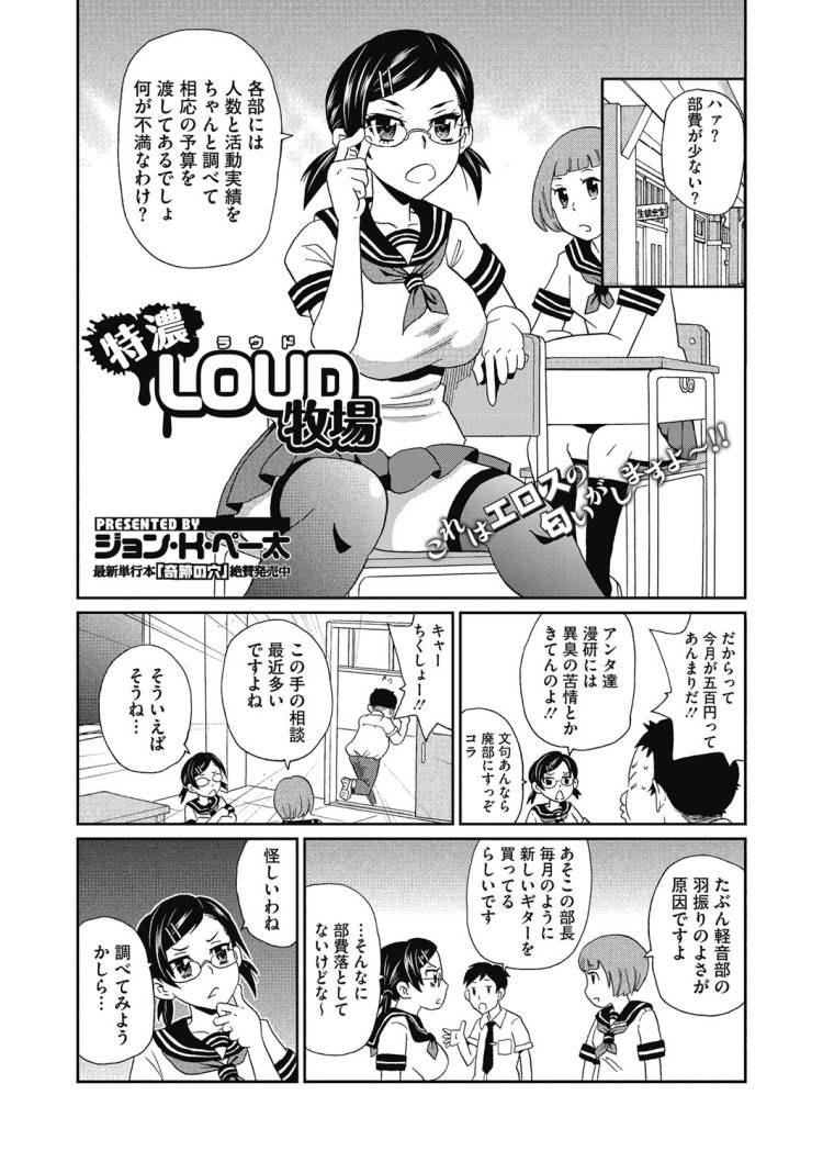 鼻フックイマラチオ エロ同人誌情報館001