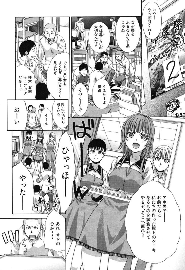 エロリスロ漫画 画像 同人誌情報館001