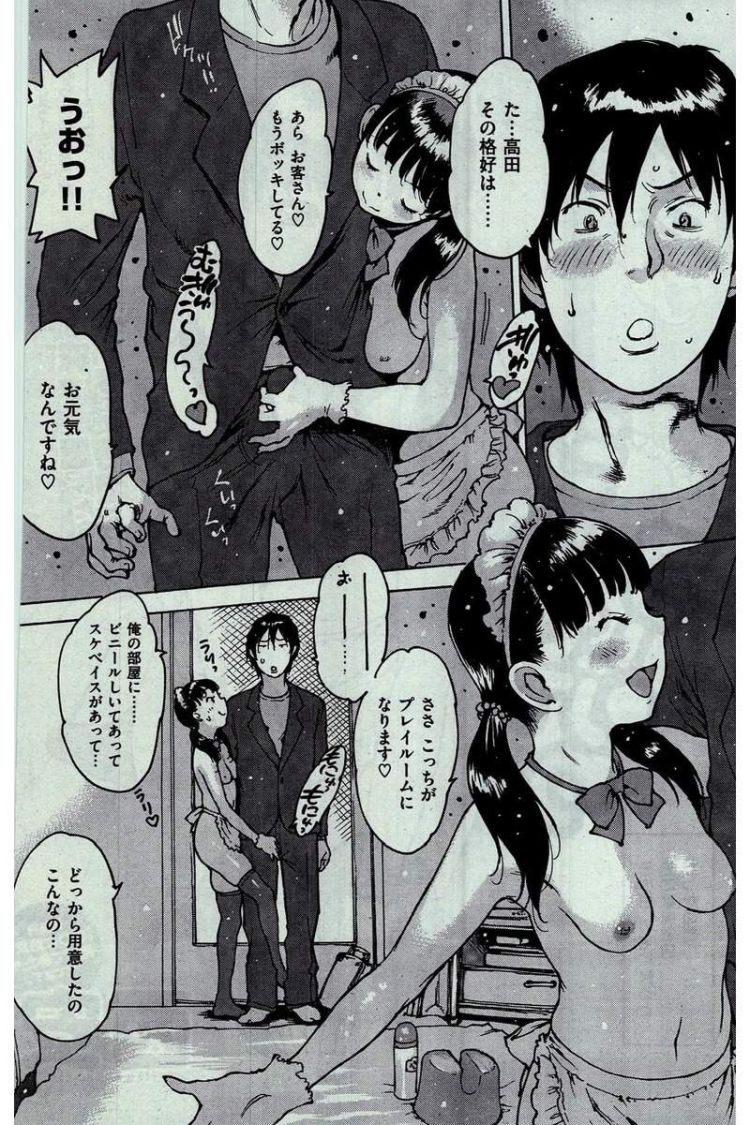 そーpurando 体験 エロ同人誌情報館002