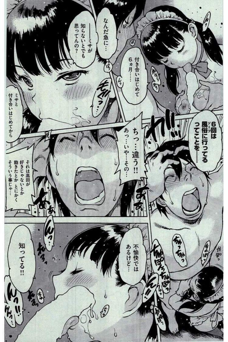 そーpurando 体験 エロ同人誌情報館008