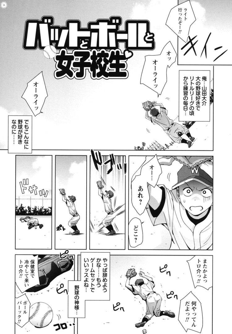 ボッキッチンコ エロ同人誌情報館001