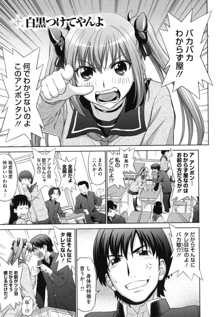 カップル いちゃいちゃ ベッド エロ同人誌情報館001