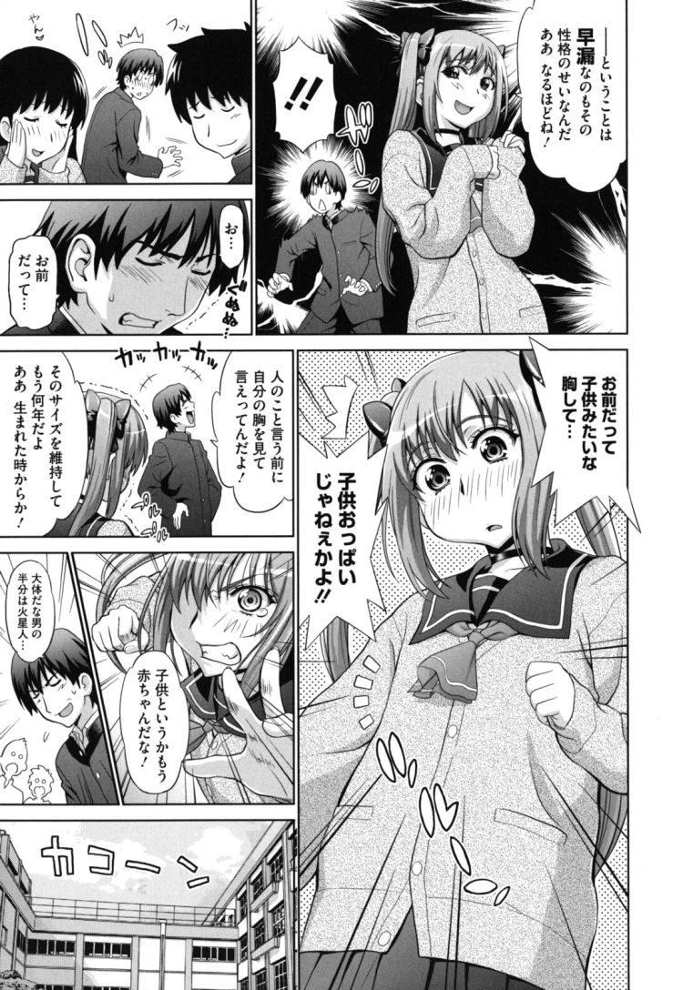 カップル いちゃいちゃ ベッド エロ同人誌情報館003