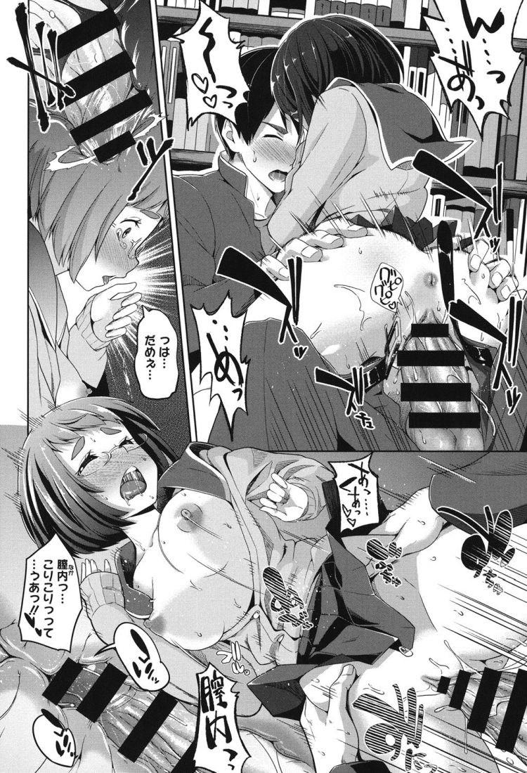 恥ずかしい体験写真 エロ同人誌情報館014